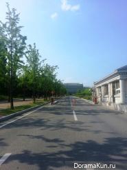 Университет Кемён
