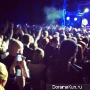 Концерт Мияви