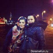 Дорамакун