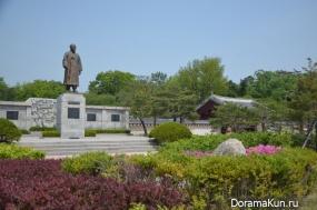 Сеул парк