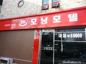Учим корейский