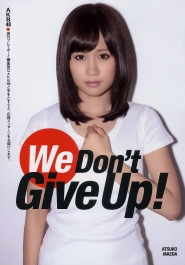 AKB48 для Weekly Playboy #16