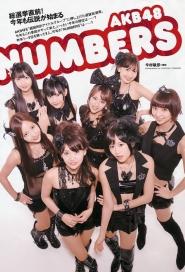 AKB48 для Weekly Playboy #23