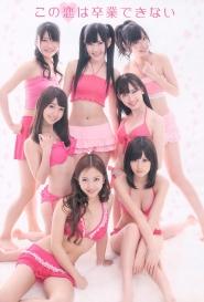 AKB48 для Weekly Playboy