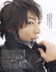 Aiba Masaki (Arashi) для AnAn