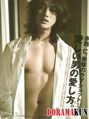 Akanishi Jin для An An Magazine