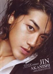 Akanishi Jin для An An