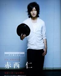 Akanishi Jin для Cinema Square
