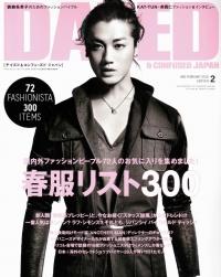 Akanishi Jin для Dazed & Confused