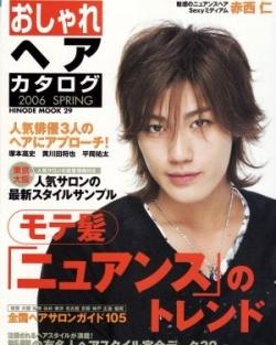 Akanishi Jin для FINEBOYS 2006