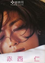 Akanishi Jin для Freecell Photobook