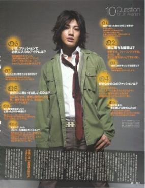 Akanishi Jin для JJ 2006