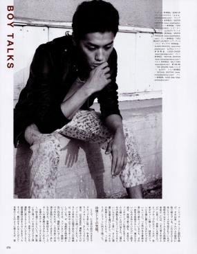 Akanishi Jin для Vogue Girl Japan