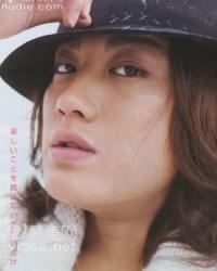 Akanishi Jin для WITH