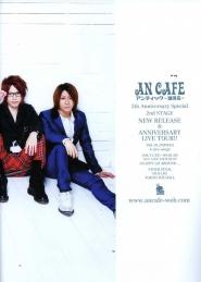 An Cafe для Zy Vol. 042