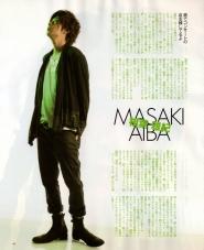 Arashi для Potato Октябрь 2010