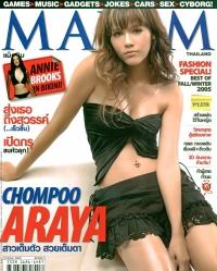 Araya Alberta Hargate для Maxim