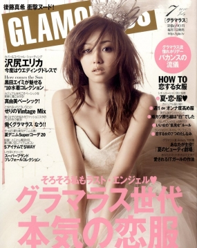 Erika Sawajiri для Glamorous
