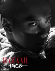 Feng Shaofeng для Harper's Bazaar