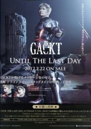 Gackt для Pati Pati Vol 327