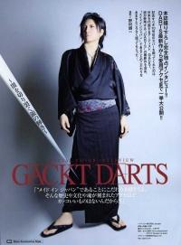 Gackt для Silver Accessories Style