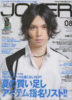 Hiro Mizushima для Men's Joker