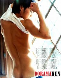 Hiroki Narimiya для An An