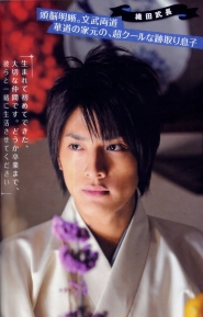 Hiroki Uchi для Yamanade Photobook