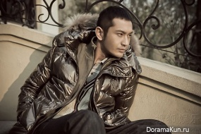 Huang Xiaoming для Diadora