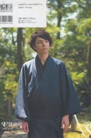 Ikuta Toma для Ningen Shikkaku Photobook