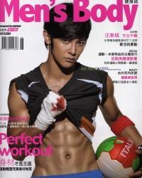 Jiro Wang для Men's Body