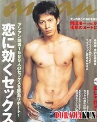 Junichi Okada для An An