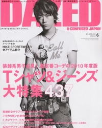 Kamenashi Kazuya (Kat-Tun) для Dazed & Confused Japan