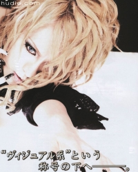 Kamijo (Versailles) для Cure