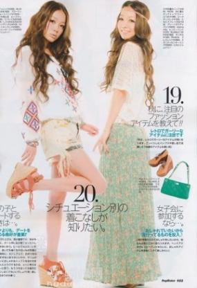 Kana Nishino для Pop Sister