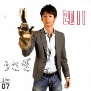 Kat-Tun для Official Calendar