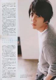 Kazunari Ninomiya (Arashi) для AnAn