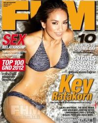 Key Ratakorn для FHM