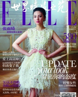 Kitty Zhang Yuqi для Elle China