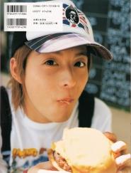 Koike Teppei для Photobook