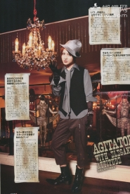 LC5 (AnCafe) для Kera Magazine