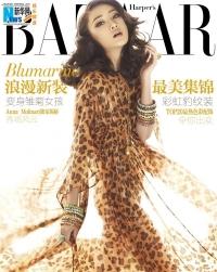 Lin Peng для Harper's Bazaar