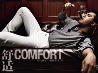 Liu Ye для Comfort Fashion