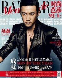 Lu Yi для Harper's Bazaar Men's Style