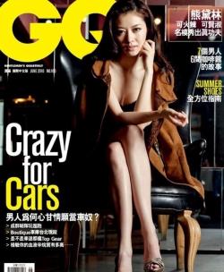 Lynn Hung для GQ 2010
