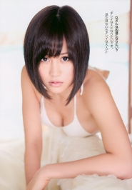 Maeda Atsuko (AKB48) для Weekly Playboy