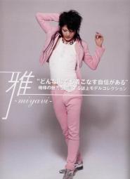 Miyavi для Arena 37c