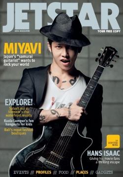 Miyavi для Jetstar