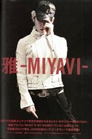 Miyavi для Rockin´On Japan