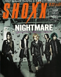 Nightmare для Shoxx No.227